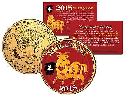 2015 Chinese Lunar New Year YEAR OF THE GOAT Gold Plated JFK Half Dollar US