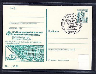 58021) Bund Zudruck GA P 126 BDPH Bundestag 1979 SST