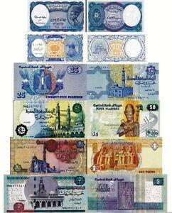 EGITTO-Egypt-Lotto-6-banconote-5p-10p-25p-50p-1-5-pounds-FDS-UNC