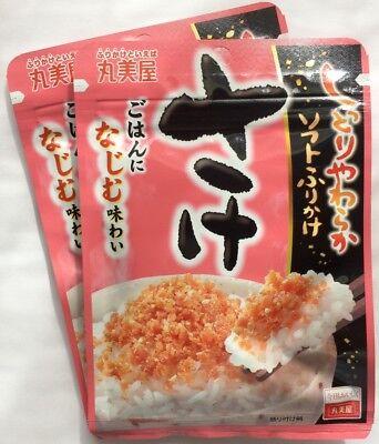 Salmon Rice Seasoning Furikake×2 From Japan Marumiya Japanese food bento new