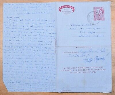 Mayfairstamps Uganda 1960 Lugazi to Indiana Fort Wayne Aerogramme wwo87259