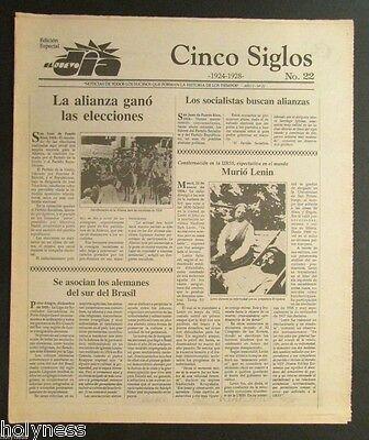 El Nuevo Dia    Vintage Newspaper   Cinco Siglos De Historia   22   Puerto Rico