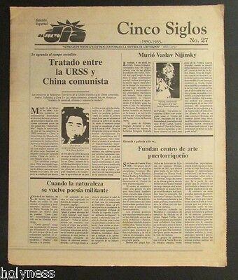 El Nuevo Dia    Vintage Newspaper   Cinco Siglos De Historia   27   Puerto Rico