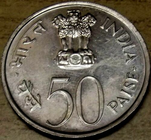 1973 INDIA 50 PAISE FAO UNC #3