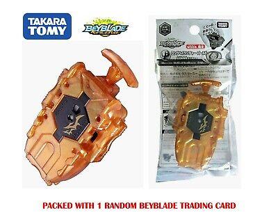 TAKARA TOMY Beyblade Burst B-00 wbba. Limited Ed. Gold Right Launcher US Seller