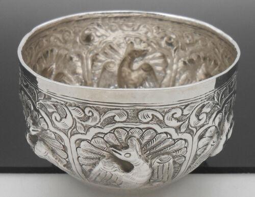 Indian Silver Peacocks Sugar Bowl - Antique