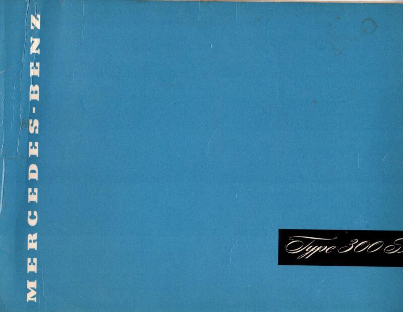Mercedes 300SL Gullwing Product Brochure - Rare
