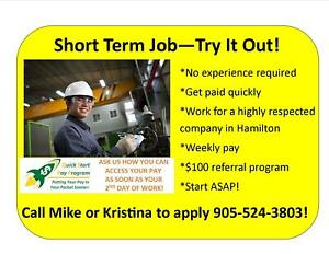 SHORT TERM JOB STARTING 2ND WEEK OF APRIL! GENERAL LABOUR!