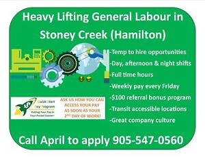 HIRING STRONG GENERAL LABOURERS IN STONEY CREEK