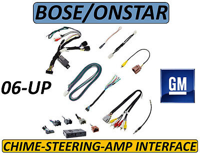 Chime Module Interface - BOSE-ONSTAR-CHIME-AMP-SWC ADAPTER FOR 2006 & UP GM VEHICLES FACTORY INTERFACE