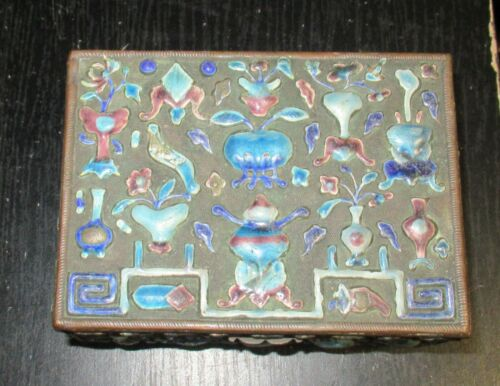 NICE OLD CHINESE CLOISONNE REPOUSSE ENAMEL FLORAL DESIGN HUMIDOR JAR BOX