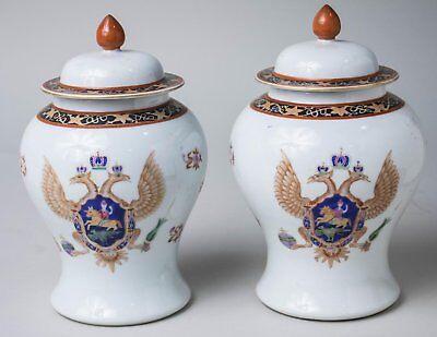 19C Antique Pair Chinese Export Russian Porcelain Urns Vases H/P Rare