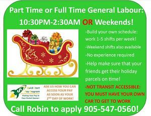10:30PM – 2:30AM PART TIME SHIFT AT THE HAMILTON AIRPORT!