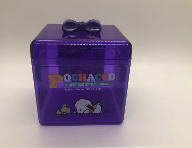 Vintage 1996 Sanrio Pochacco Purple plastic trinket Storage Box