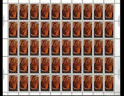 CANADA - MINT SHEET OF 50 STAMPS - VFNH - SCOTT 775 - CHRISTMAS 1978