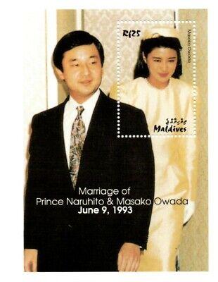 VINTAGE CLASSICS - Maldives 1885 - Prince Naruhito & Masako Owada - S/S - MNH