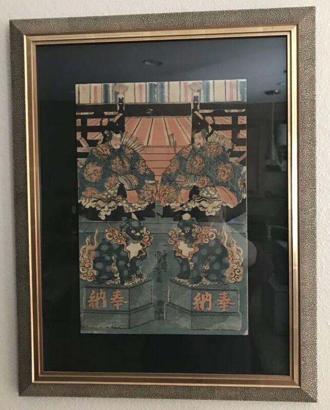 Antique Japanese Woodblock Print Signed Samurai Foo Dogs
