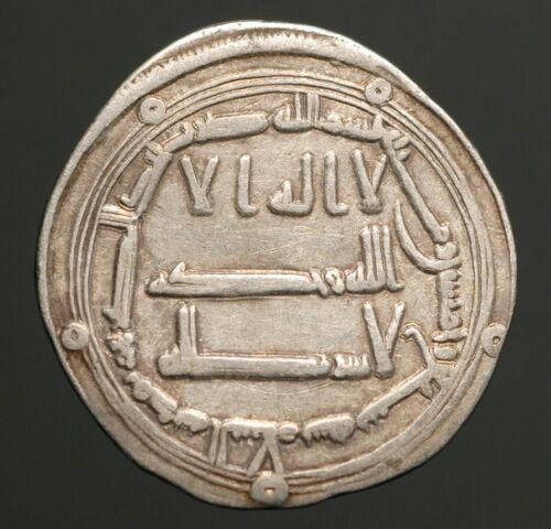 IS16-91 Abbasid, Caliph al Mansur, AR dirham,  Madinat al-Salam (Baghdad) AH157