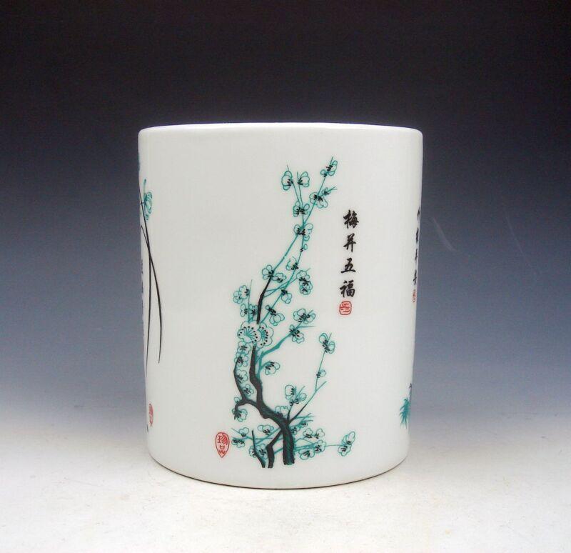 Glazed Porcelain Overlay Flowers & Bamboos Hand Painted Large Brush Pot #030514