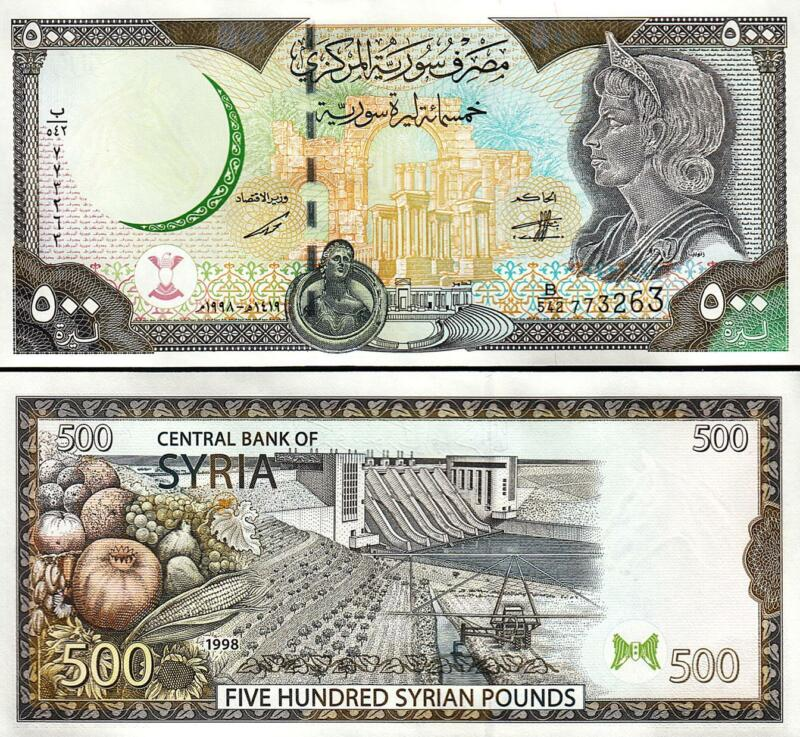 SYRIA 500 POUNDS 1998, UNC-, WITH MAP P-110b
