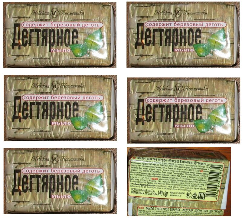 6 bars of  Russian natural birch tar soap Degtyarnoe (Дегтярное) 29.6 oz totally