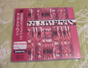 KING-CRIMSON-21st-Century-Schizoid-Man-JAPAN-CD-SINGLE-RARE-DIGIPACK