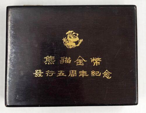 China 5th Anniversary Gold Panda Program 2 coin Set Display Box & COA Only