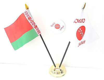 Belarus & Tokyo Japan Olympics 2020 Friendship Desk Flags & 59mm BadgeSet