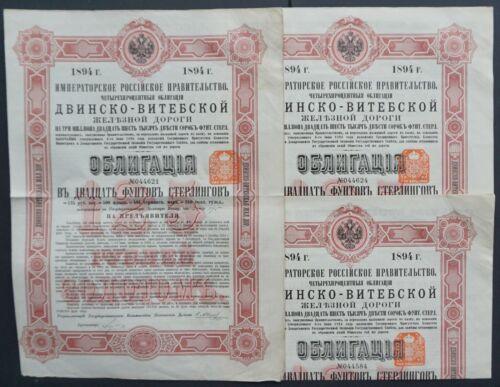 Russia/Latvia - Dvinsk (Daugavpils) Vitebsk (Viciebsk) - 1894 - 4% bond 3x