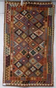 Afghan Hand Knotted Wool Choobi Kilim Rug 159 cm x 259 cm