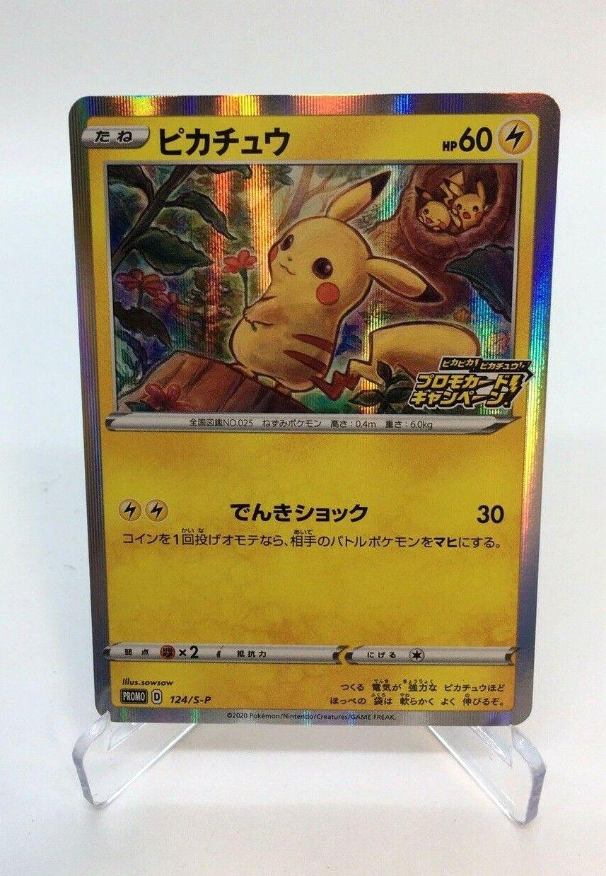 Pokemon / Pikachu / Promo / 124/S-P / Holo / Japanese / NM