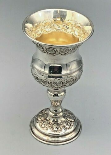 Judaic Sterling Silver Kiddish Cup by Hazorfim, with Floral Design
