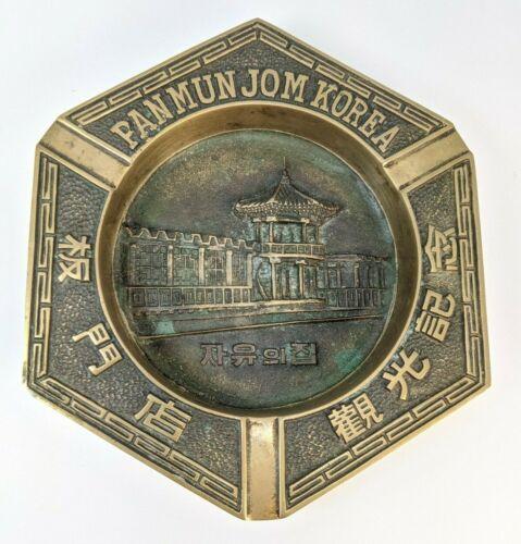 Panmunjom Korea Ashtray DMZ JSA Building Vintage Brass Souvenir