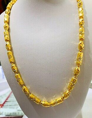 24k Yellow Gold (Hollow) Oval Ball Diamond Cut Necklace 24 Inches 31.30Grams