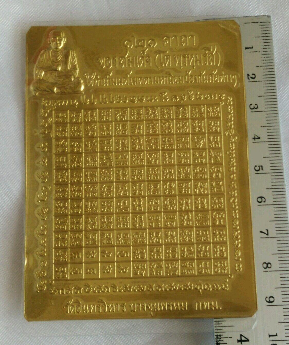 121 type spell Yant Sheet gold Phra Somdej Toh Thai Amulet Talisman Protect life