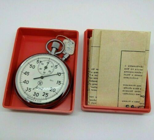 ☭ NOS New Stopwatch AGAT 4295B Two-button 16 Jewels Vintage USSR Soviet Original