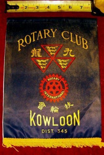 VINTAGE Rotary International Club wall banner     KOWLOON