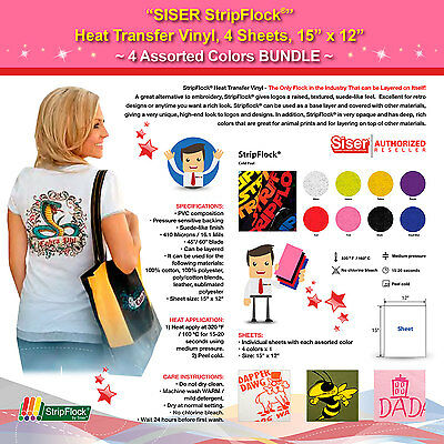 Siser Stripflock Heat Transfer Vinyl 4 Sheets15x12 4 Assorted Colors Bundle