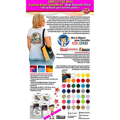 Gercutter Store - 6 Yards Siser Easyweed Heat Transfer Vinyl- Mix Match Colors