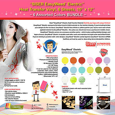 Siser Easyweed Electric Heat Transfer Vinyl 6 Sheets15x12 6 Assorted Colors