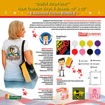 Siser Stripflock Heat Transfer Vinyl 6 Sheets15x12 6 Assorted Colors Bundle