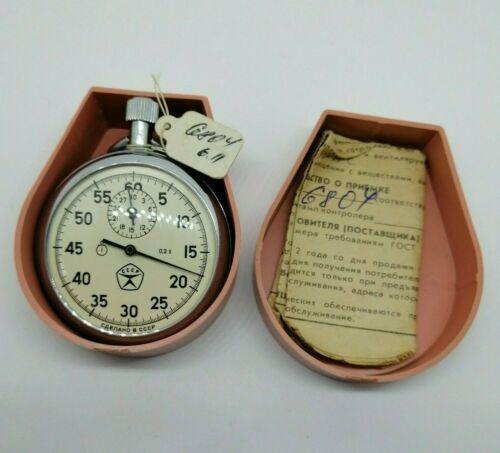 ☭ NOS New Stopwatch AGAT 4282H Mechanical 15 Jewels USSR Vintage Soviet Original