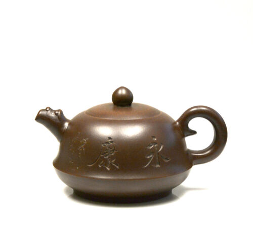 Fine Chines Carved Yixing Zisha Purple Clay Ceramic Teapot with Mark