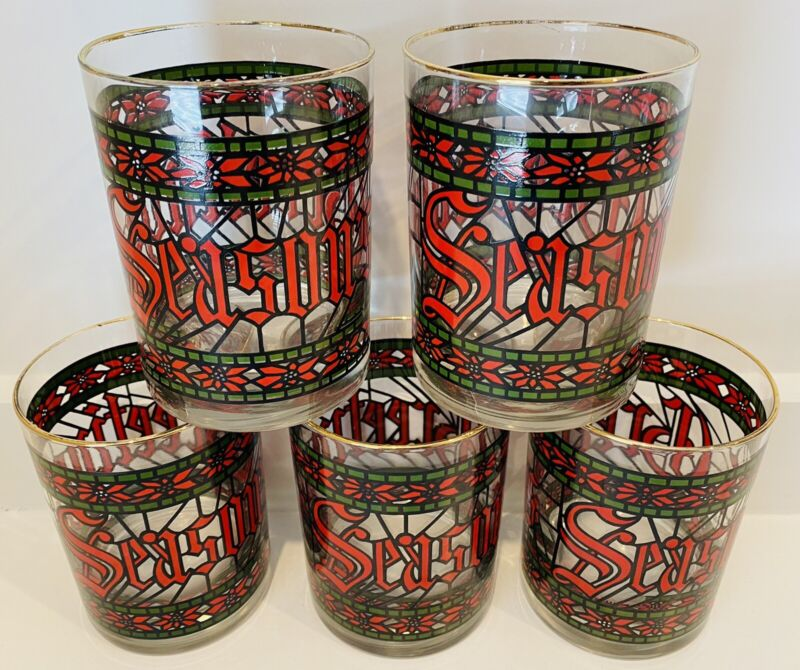 Vintage 5 Houze Seasons Greetings Holiday Christmas Stained Glass Tumblers 12 oz