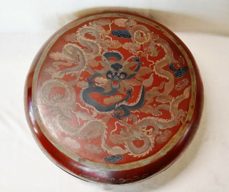 Large Chinese Qing Dy. Imperial red cinnabar lacquer sacrifice vessel九龙纹脱胎宫廷漆盒