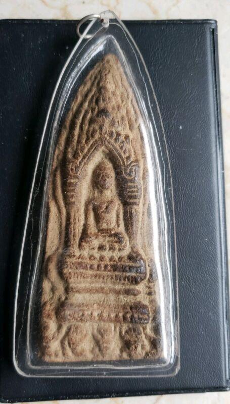 LARGE SIZE THAI BUDDHIST AMULET