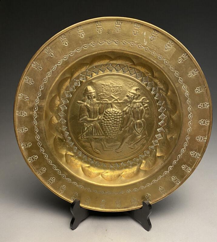 Antique Brass 18-19c. Nuremburg Spies Of Canaan Alms Tray