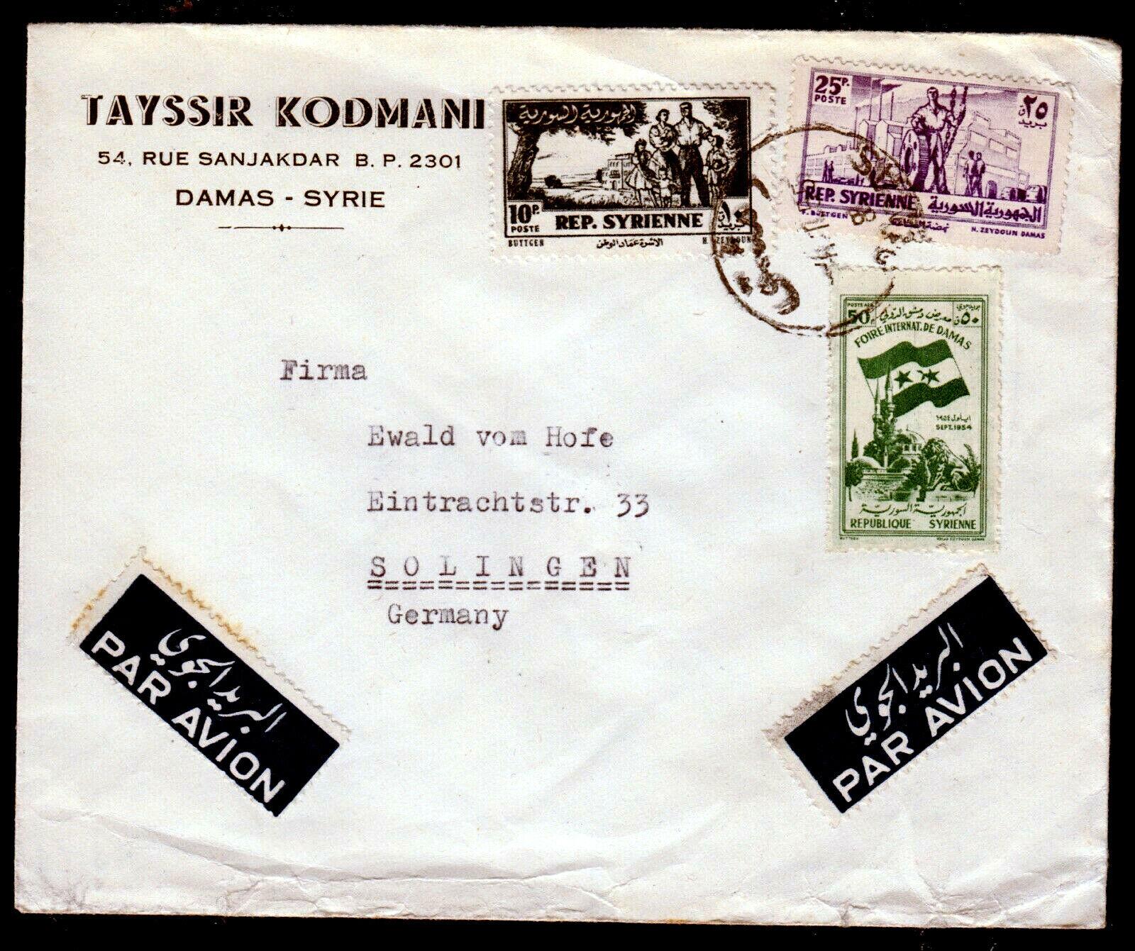Syrien 628,633,636 Luftpost-Brief n. Solingen