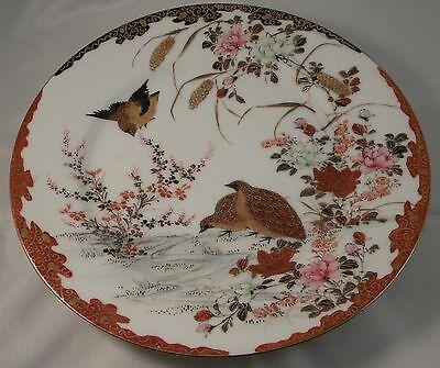Vintage Japanese KUTANI Otagiri Quail Porcelain Plate Hand Painted Japan Rare