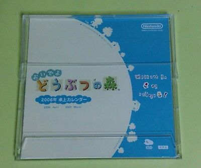 Club Nintendo Animal Crossing Year 2006 Calendar JAPAN USED